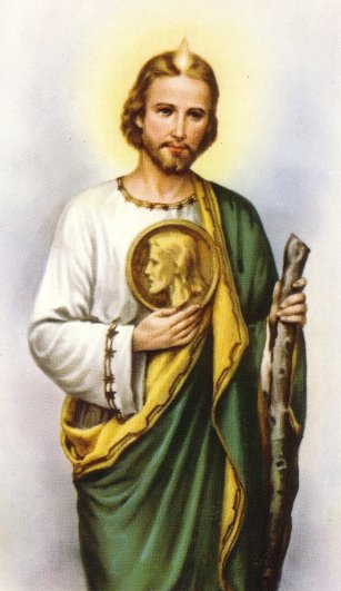 Prayer to St  Jude for a Special Favor